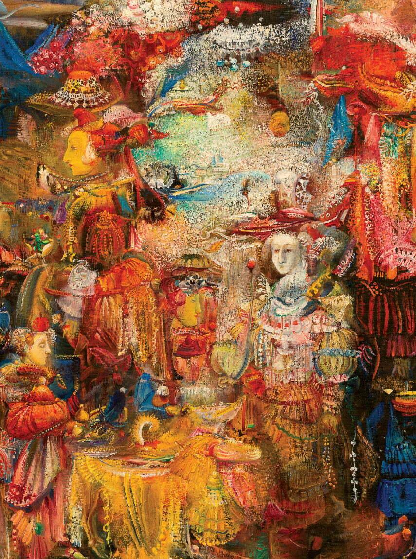 Gayane Khachaturyan Collection