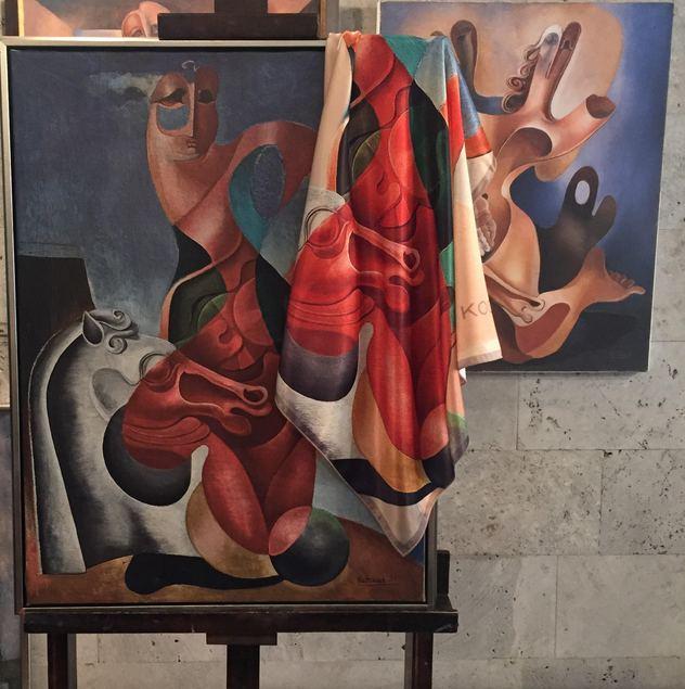 Երվանդ Քոչարի թանգարան Collection